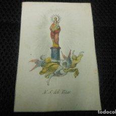 Arte: GRABADO COLOREADO SIGLO XIX VIRGEN NUESTRA SEÑORA DEL PILAR ZARAGOZA RELIGION. Lote 112645511