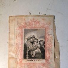Arte: GRABADO ANTIGUO LA VIRGEN DE LA SILLA. Lote 112731775