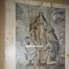 Arte: GRABADO LITOGRAFICO.NUESTRA SEÑORA DEL SOCORRO.GUIMAR.TENERIFE.CHIMISAY.CHINGUARO.. Lote 113634283