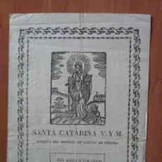 Arte: SANTA CATARINA PATRONA HOSPITAL DE CARITAT DE GERONA - GRABADO ANTIGUO. Lote 113727835