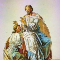 Arte: JESÚS IMPONIENDO SUS MANOS. ACUARELA SOBRE PAPEL. ATRIBUIDO A GORGUES. ESPAÑA. CIRCA 1950. Lote 113806699