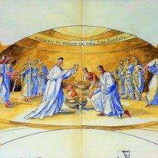 Arte: BUSCAD EL REINO DE DIOS. ACUARELA SOBRE PAPEL. FIRMADO GORGUES. ESPAÑA. CIRCA 1950. Lote 114909543