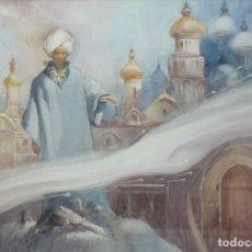 Arte: PRECIOSA ACUARELA DEL ILUSTRADOR Y PINTOR LUIS BERMEJO. MEDIDAS SIN MARCO: 35 X 50. PERFECTO ESTADO.. Lote 115123435
