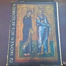 Arte: 12 IKONEN AUS BULGARIEN-ICONOS BULGAROS. Lote 115391119