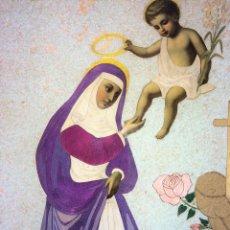Arte: SANTA CORONADA POR NIÑO JESÚS. HILOS DE SEDA. LITOGRAFÍA A COLOR. ESPAÑA. FIN XIX. Lote 115711251