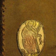 Arte: ANTIGUO GRABADO SIGLO XVIII RELIGIOSO SANTO SAN ANDRES ?. Lote 116227927