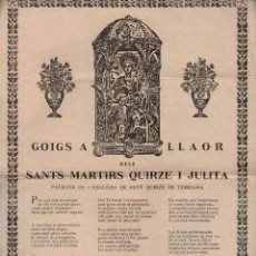 Arte: GOIGS A LLAOR DELS SANTS MARTIRS QUIRZE I JULIA DE TERRASSA (FIGUEROLA, SABADELL. S.F.). Lote 116232371