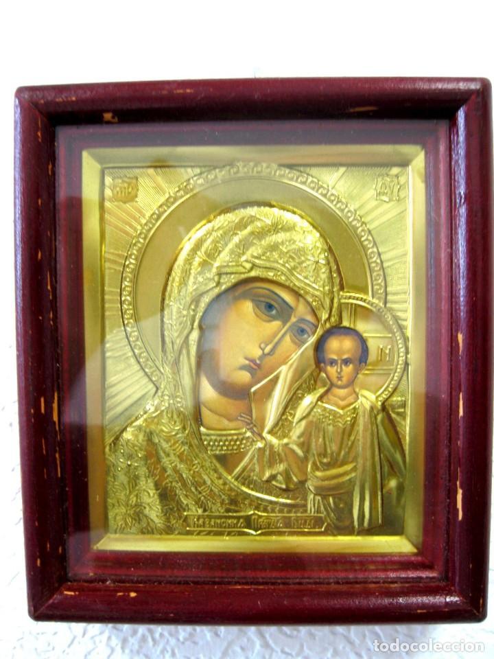 ICONO RUSO ENMARCADO CON CRISTAL Y SELLADO (Arte - Arte Religioso - Iconos)