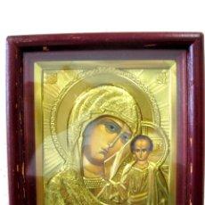 Arte: ICONO RUSO ENMARCADO CON CRISTAL Y SELLADO. Lote 116526323