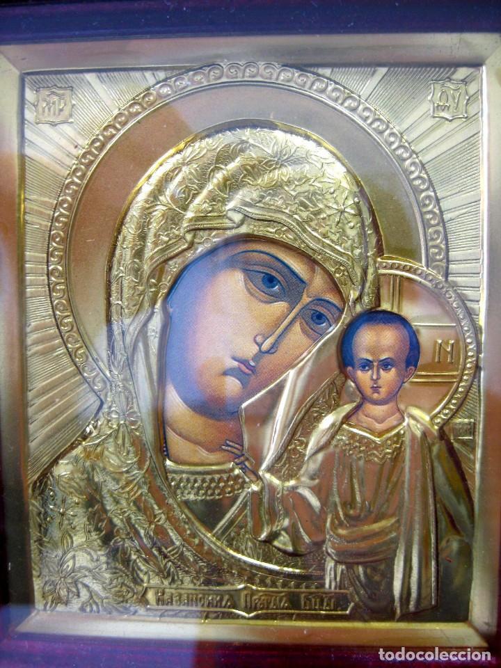 Arte: ICONO RUSO ENMARCADO CON CRISTAL Y SELLADO - Foto 2 - 116526323