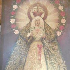 Arte: SOBERBIO OLEO SOBRE LIENZO VIRGEN DE LA MACARENA. Lote 116668375