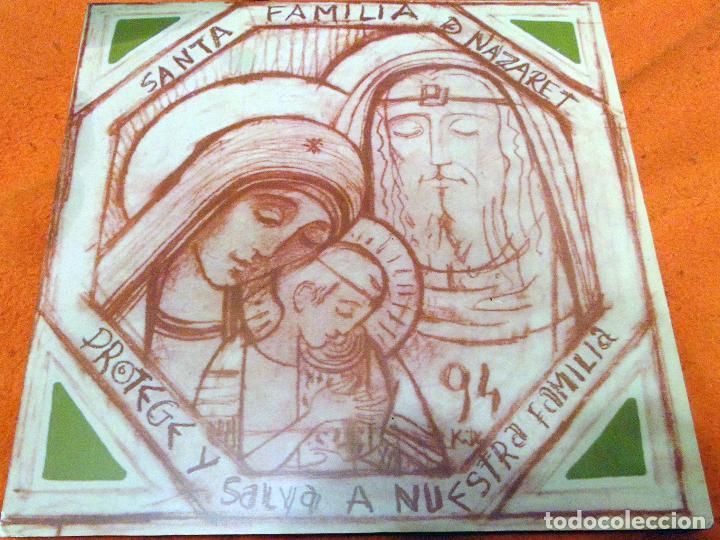 LITOGRAFIA RELIGIOSA PEGADA SOBRE TABLA - SANTA FAMILIA DE NAZARET-1994. ILUSTRA KIKO ARGUELLO.TAMAÑ (Arte - Arte Religioso - Litografías)