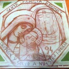 Arte: LITOGRAFIA RELIGIOSA PEGADA SOBRE TABLA - SANTA FAMILIA DE NAZARET-1994. ILUSTRA KIKO ARGUELLO.TAMAÑ. Lote 116959631