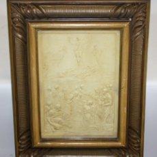 Arte: LA TRANSFIGURACION DEL SEÑOR (SEGUN RAFAEL SANZIO) PLAFON EN ESTUCO FECHADO DE AÑO 1872. Lote 117515775