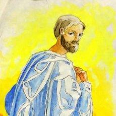 Arte: JESÚS O APÓSTOL. ACUARELA SOBRE PAPEL. ATRIB GORGUES. ESPAÑA. CIRCA 1950. Lote 117647571