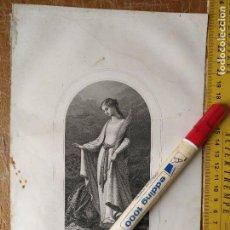 Arte: KK - REF: 1851 - GRABADO ORIGINAL RELIGIOSO AÑO 1851 - SANTA MARGARITA. Lote 118571007