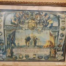 Arte: LAMINA ENMARCADA DE LA JUNTA PERMANENTE DE SOCORROS AL MUTILADO CAMPAÑA DE AFRICA AÑOS 1921-1926. Lote 118785619