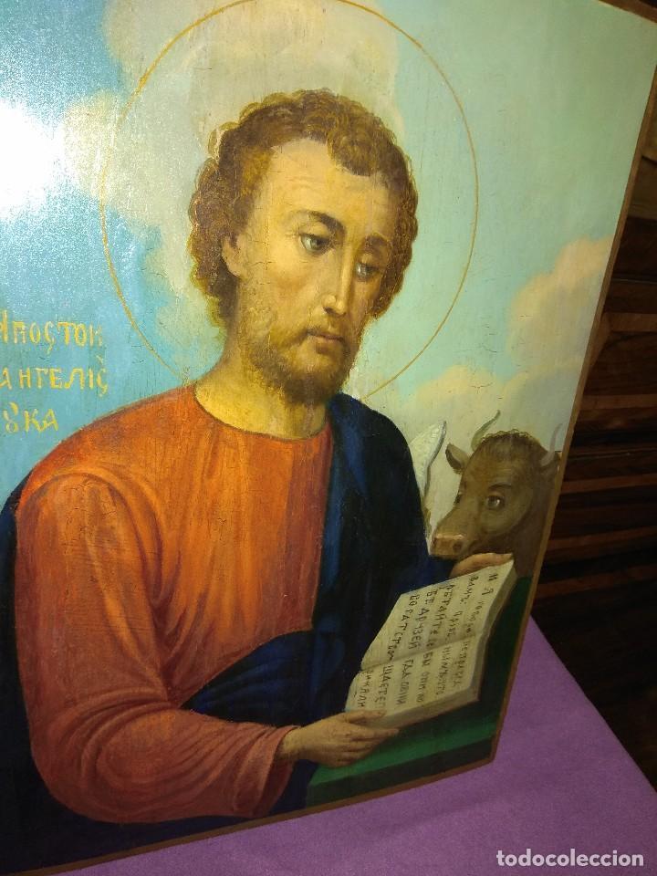 Arte: Icono Ruso u Oriental XIX - Foto 4 - 119460543