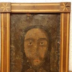Arte: PINTURA SOBRE CUERO REPUJADO. CORDOBÁN DE LA SANTA FAZ. ESCUELA ESPAÑOLA SIGLO XVI. Lote 119484439