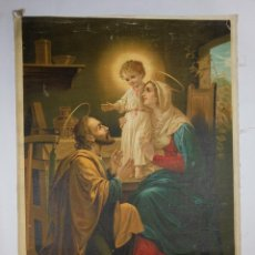Arte: CROMOLITOGRAFÍA RELIGIOSA ANTIGUA RELIGIOSA SOBRE TELA SAGRADA FAMILIA FINALES SIGLO XIX. Lote 119512811