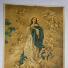 Arte: CROMOLITOGRAFÍA RELIGIOSA ANTIGUA SOBRE TELA INMACULADA FINALES SIGLO XIX. Lote 119513811