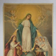 Arte: CROMOLITOGRAFÍA RELIGIOSA ANTIGUA SOBRE TELA PURÍSIMA FINALES SIGLO XIX. Lote 119513847