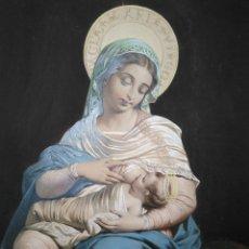 Arte: BONITA LÁMINA DE LA VIRGEN AMAMANTANDO. 58.5 X 52.5 CM CON MARCO. MARCO DORADO ANTIGUO. Lote 120098827