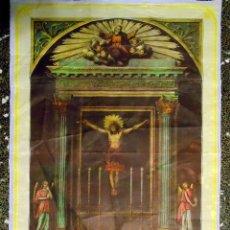 Arte: LITOGRAFIA RELIGIOSA SOBRE TELA DE -IMAGEN DE SSMO.CRISTO DE LOS NECESITADOS- P.ALDALLA. CARLOS F.Y . Lote 120150759