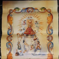 Arte: LITOGRAFIA DE - MARE DE DÈU DE CAMPANAR - DE CUADRO DE R.MIRALLES BOSCÀ-AÑO 1990 70X50 CMS. Lote 120151151