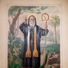 Arte: SAN MARON. LITOGRAFÍA ORIGINAL. PARÍS, C. 1880. COLOREADA A MANO DE ÉPOCA. Lote 120545435