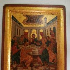 Arte: REPLICA ICONO BIZANTINO. Lote 121459395