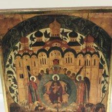 Arte: TABLA RELIGIOSA RUSA ORTODOXA. Lote 121554695