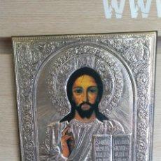 Arte: ICONO RUSO EN PLATA DE LEY REPRODUCCION PANTOCRATOR SXIX. Lote 121599915