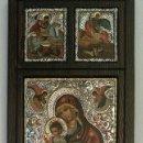 Arte: ICONO BIZANTINO DE PLATA LEY 950 - 61,5 X 26,5 CENTIMETROS - MADE IN GREECE - CERTIFICADO GARANTIA. Lote 121840991