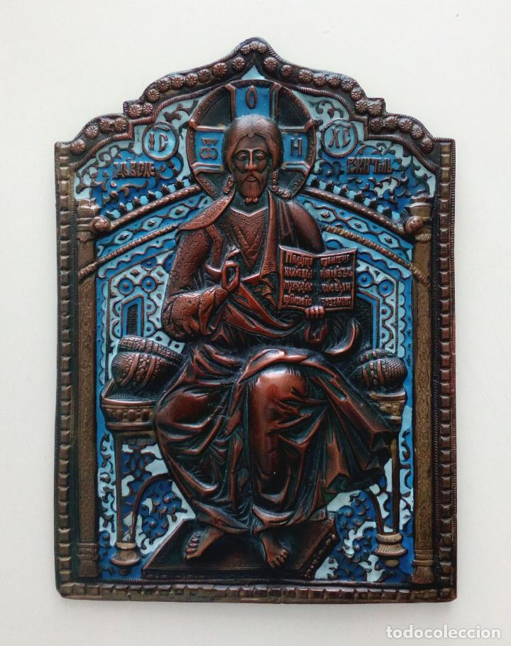 ICONO RUSO EN BRONCE ESMALTADO. (Arte - Arte Religioso - Iconos)