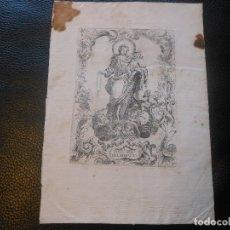 Arte: GRABADO SIGLO XVIII VIRGEN NUESTRA SEÑORA DE EL ROSARIO - RELIGION. Lote 122470339
