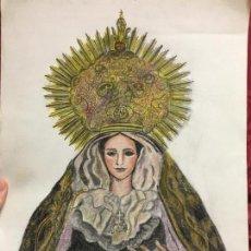 Arte: PINTURA A LAPIZ DE COLOR VIRGEN SOLEDAD - COFRADIA DE LA VERA CRUZ - SEMANA SANTA DE CADIZ. Lote 122974595