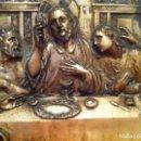 Arte: ANTIGUO CUADRO DE METAL EN RELIEVE REPRESENTANDO A LA ÚLTIMA CENA DE JESUCRISTO CON LOS 12 APÓSTOLES. Lote 123275051
