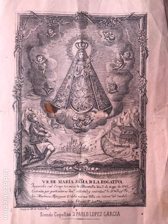 GRABADO JUAN DE LARIZ SIGLO XVIII 1794 - V.R. DE MARIA SSMA D LA ROGATIVA MORATALLA MURCIA (Arte - Arte Religioso - Grabados)
