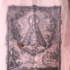 Arte: GRABADO JUAN DE LARIZ SIGLO XVIII 1794 - V.R. DE MARIA SSMA D LA ROGATIVA MORATALLA MURCIA. Lote 124327887