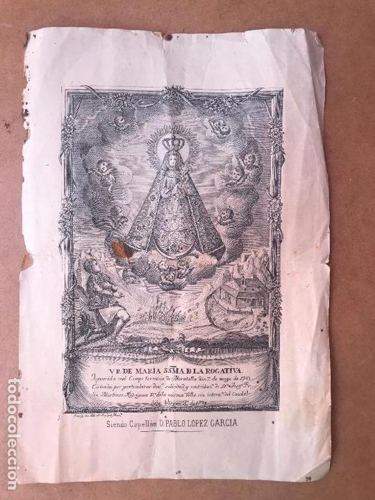 Arte: Grabado Juan de Lariz siglo XVIII 1794 - V.R. DE MARIA SSMA D LA ROGATIVA MORATALLA MURCIA - Foto 2 - 124327887