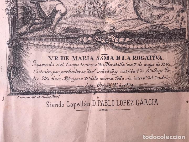 Arte: Grabado Juan de Lariz siglo XVIII 1794 - V.R. DE MARIA SSMA D LA ROGATIVA MORATALLA MURCIA - Foto 3 - 124327887