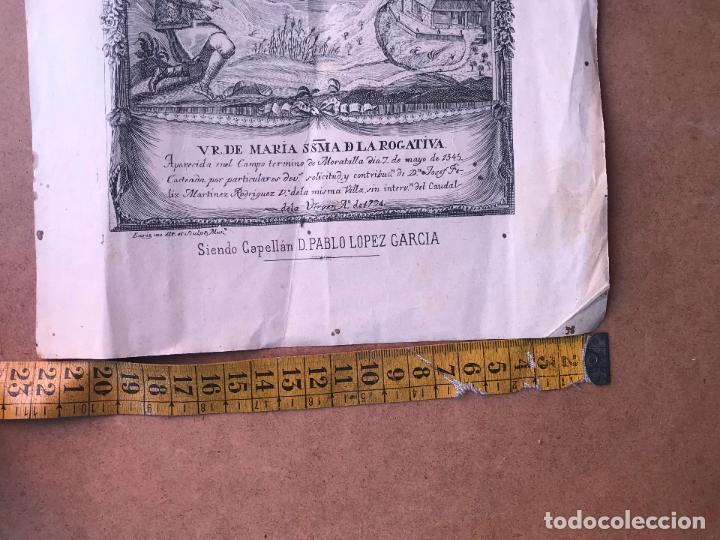 Arte: Grabado Juan de Lariz siglo XVIII 1794 - V.R. DE MARIA SSMA D LA ROGATIVA MORATALLA MURCIA - Foto 5 - 124327887