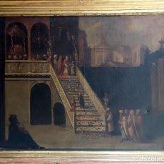 Arte: LA PRESENTACIÓN DE LA VIRGEN EN EL TEMPLO. ÓLEO/TELA. ESPAÑA?. S.XVII-XVIII.. Lote 125071259