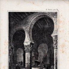 Arte: LITOGRAFIA. I. MONROS Y Cª. IGLESIA DE CORPUS CRISTI, ANTIGUA SINAGOGA DE SEGOVIA. 32,5 X 22. CM.. Lote 125276539