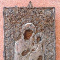 Arte: EXCELENTE ICONO BIZANTINO REPUJADO Y PINTADO AL OLEO.. Lote 125838983