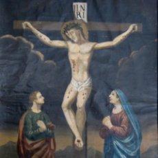 Arte: SIGLO XVII XVIII . PINTURA RELIGIOSA AL OLEO EL CALVARIO 50 CM - JESUS VIRGEN Y SAN JUAN. Lote 126398831