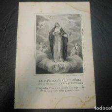 Arte: SIGLO XIX LA NATIVIDAD VIRGEN NUESTRA SEÑORA IGLESIA DE OIZ NAVARRA - GRABADO RELIGION. Lote 126489495