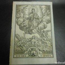 Arte: SIGLO XVIII VIRGEN NUESTRA SEÑORA DEL CARMEN - RELIGION GRABADO XILOGRAFICO. Lote 147198374