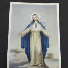 Arte: INMACULADO CORAZON DE MARIA VIRGEN OBRA PINTADA SOBRE PAPEL MAGNIFICA ANTONIO COLLINO ILUSTRADOR. Lote 126896767